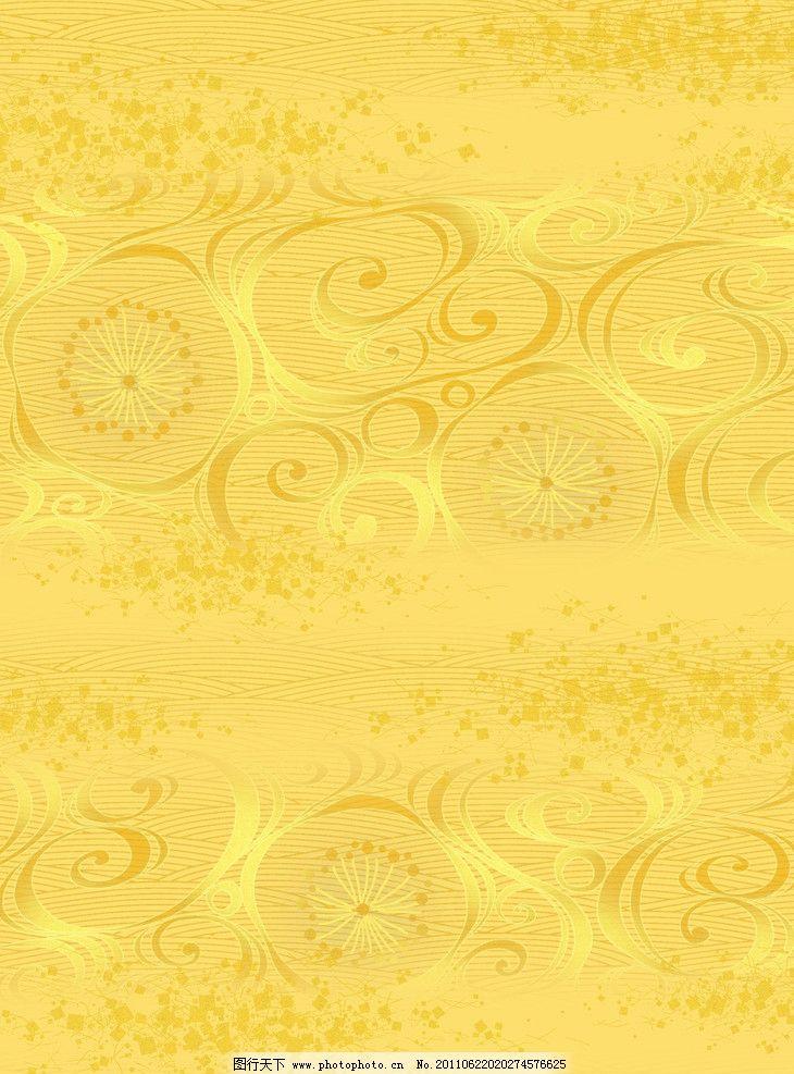 金色花纹 黄色 吉祥 祥云 梦幻 花纹 多彩 底纹 日本风格 清新 浪漫