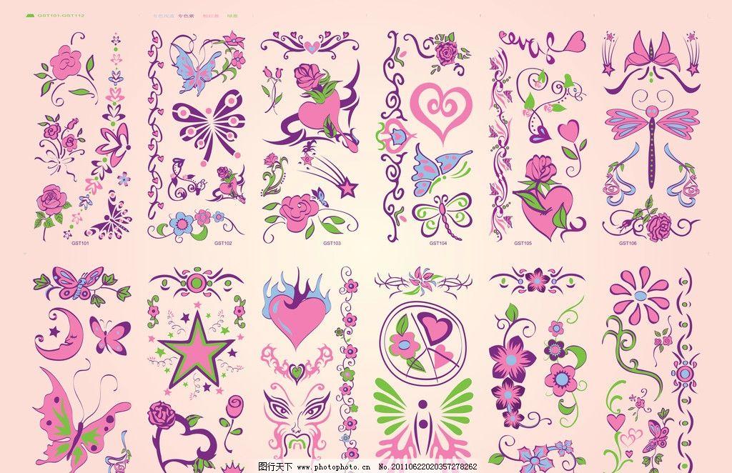 矢量 矢量图 蝴蝶 蜻蜓 心 月亮 纹身图片 五角星 花 玫瑰 花纹花边
