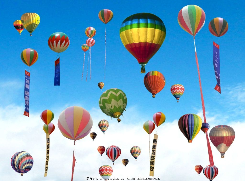 气球素材 气球 飘带 各种气球 粉色 青色 彩虹 热气球 蓝色 红色 psd