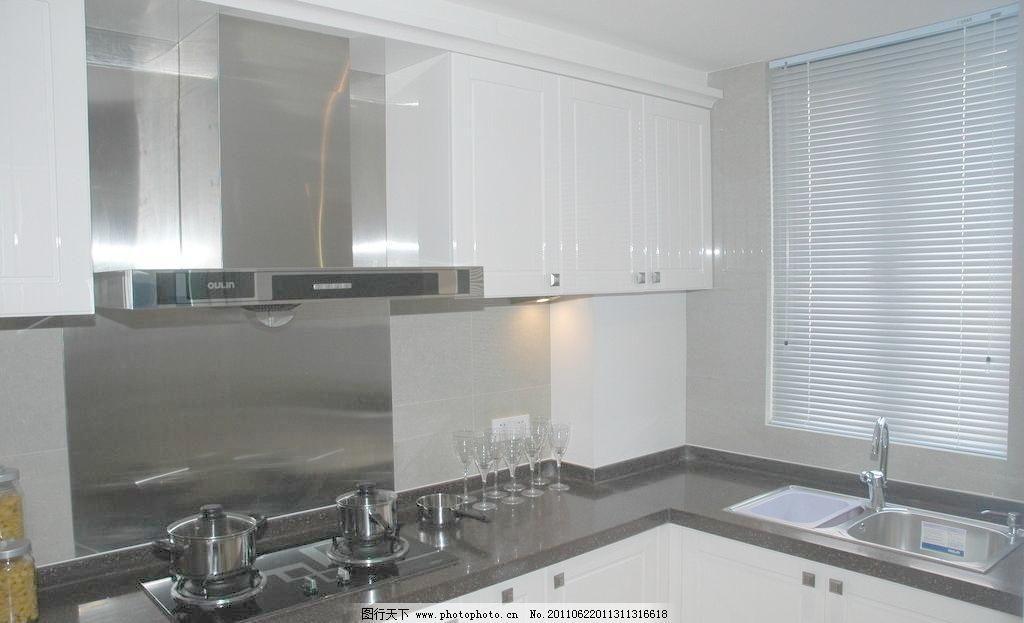 煤气灶 摄影 室内摄影 厨房图片素材下载      厨卫 厨具 油烟机 红酒
