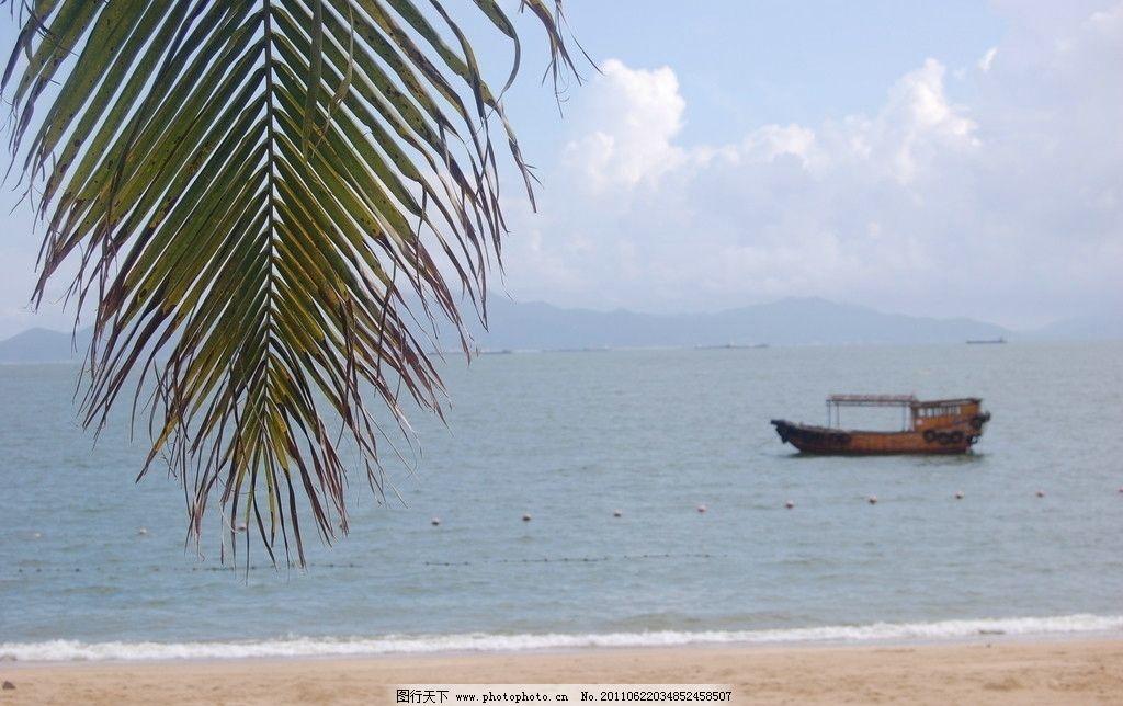 海边沙滩 海边 小船 沙滩 自然风景 自然景观 摄影 300dpi jpg