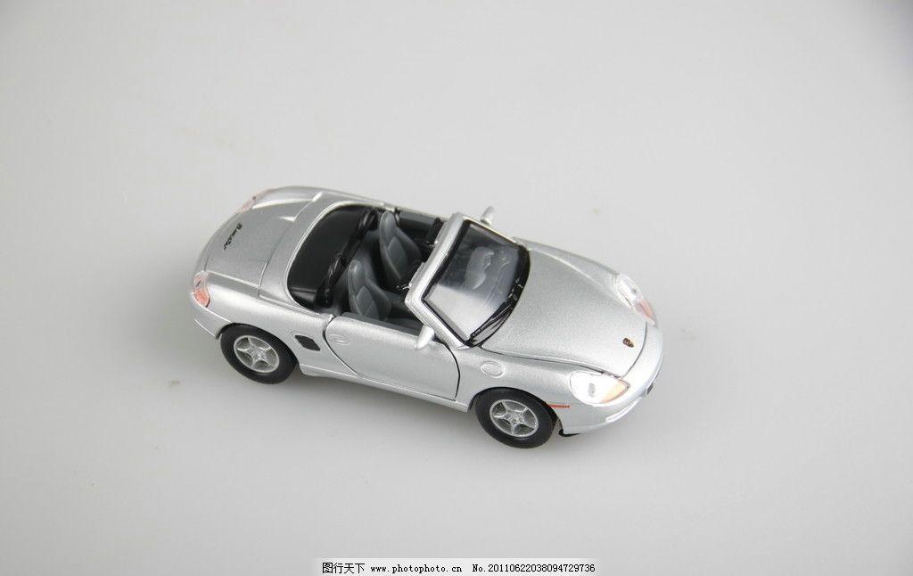 车模型 汽车模型 名车 小汽车 玩具 玩具车 敞篷车 银色 交通工具