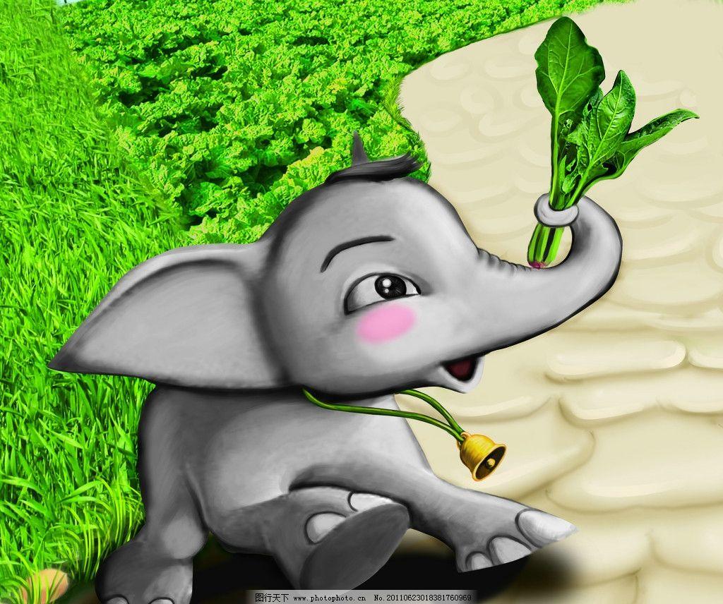 可爱小象 可爱 卡通 小象