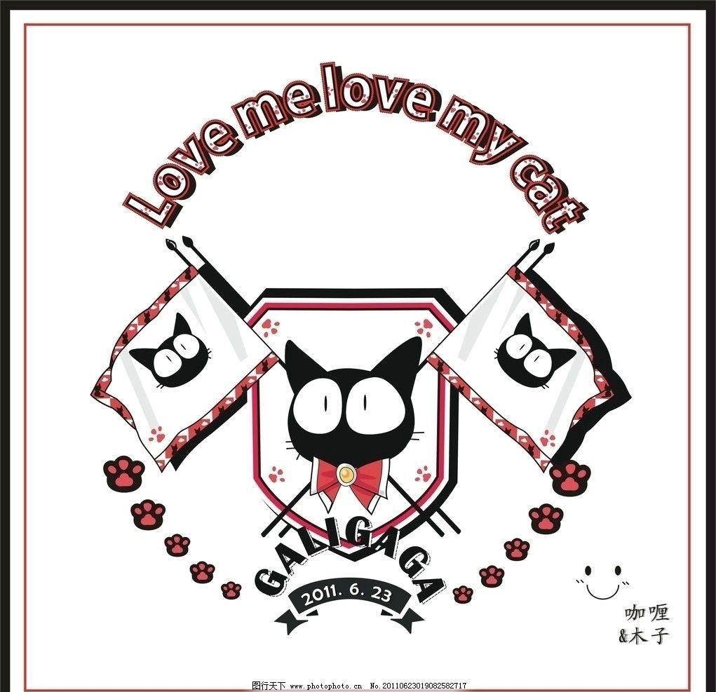 猫咪徽章 旗帜 领袖 设计素材 美术绘画 矢量