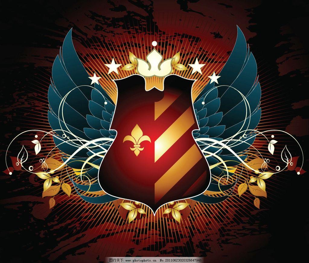 欧式花纹 盾牌 翅膀 欧式金色花纹 皇冠 放射线 黄金装饰的标签 欧式