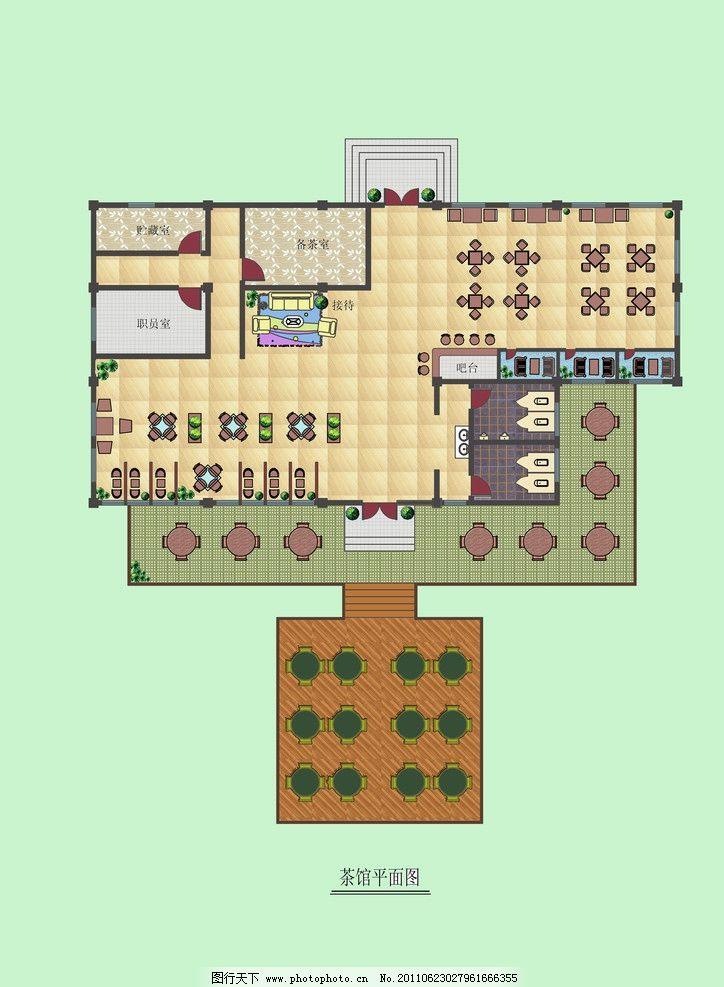 茶室 彩色平面图 房屋分布图 室内设计 环境设计 设计 72dpi jpg