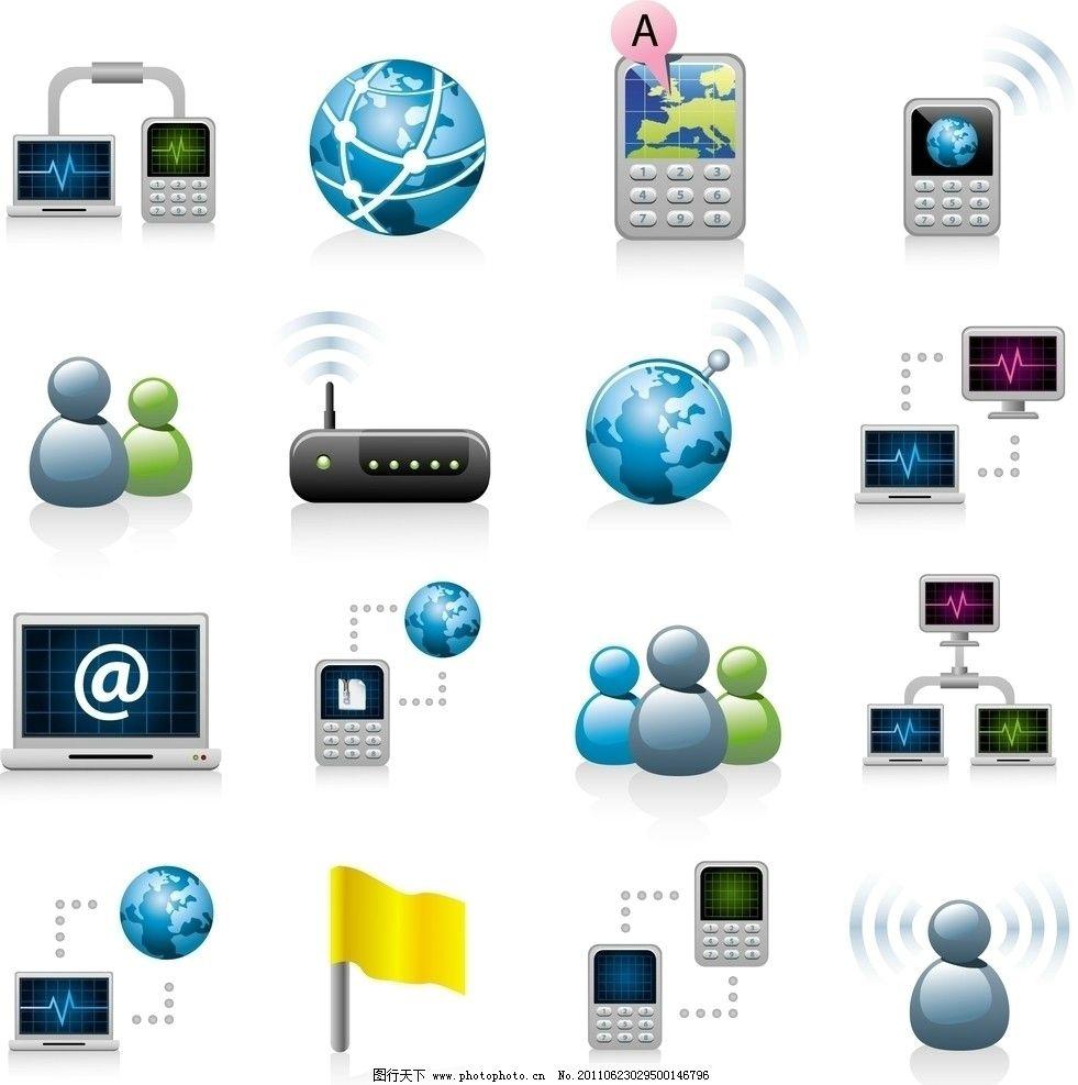 网络 地球 通信 计算器 连网 信号 通讯 电子商务 it 现代科技 矢量