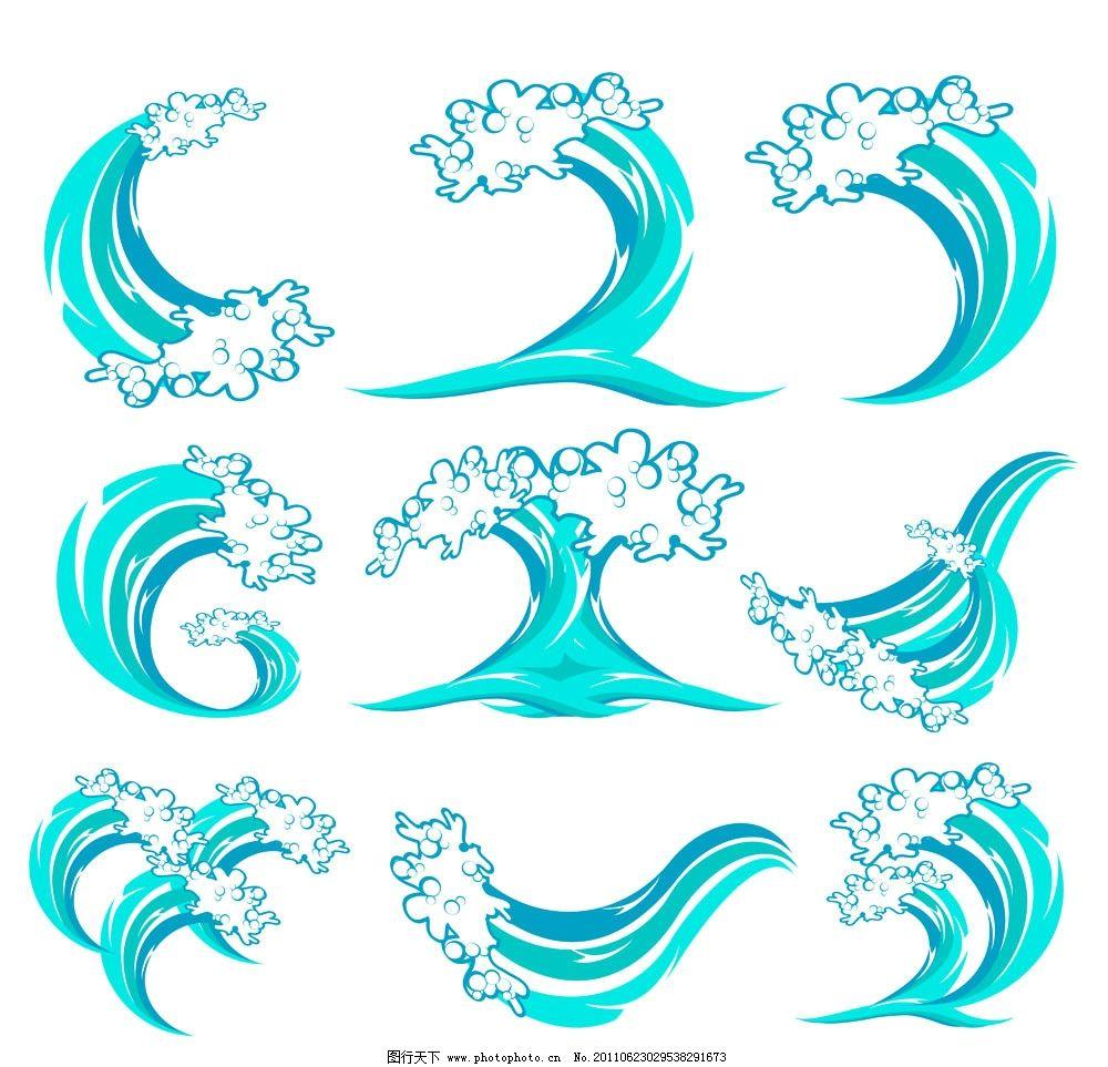 水波 水花 海浪 波浪 水浪 水流 蓝色动感水花 行云流水 波涛