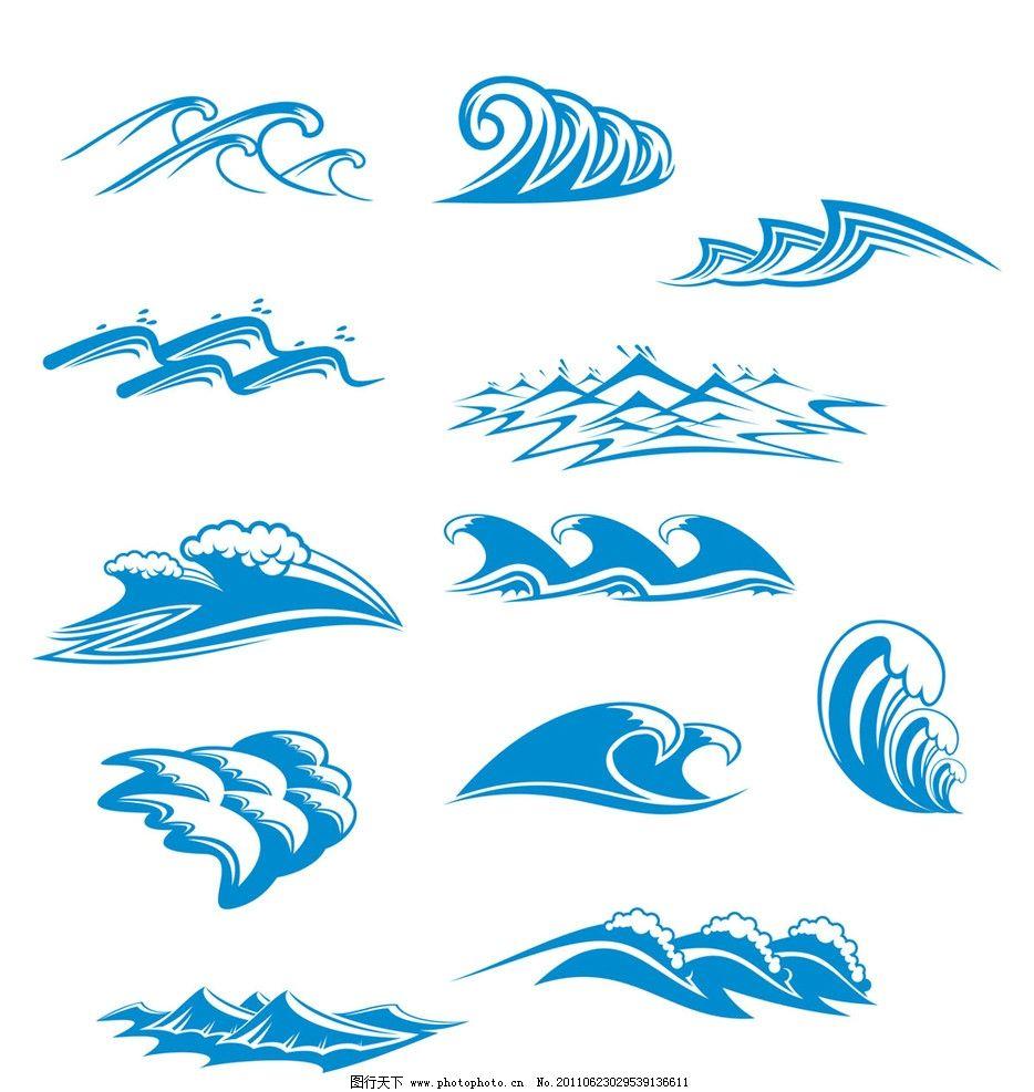 水花 水波 海浪 波浪 水浪 水流 蓝色动感水花 行云流水 波涛