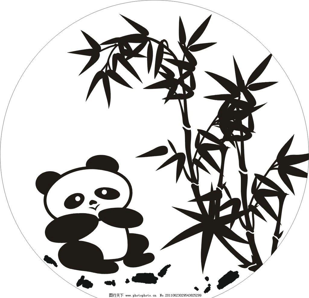竹子 熊猫图片
