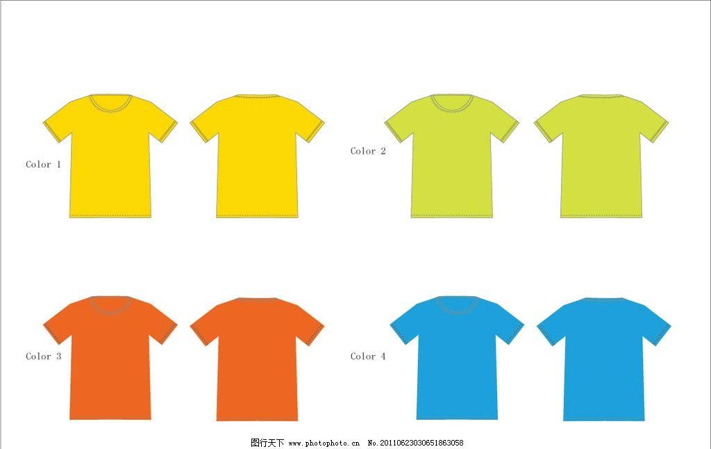 圆领t恤 服装设计 广告设计 矢量 ai
