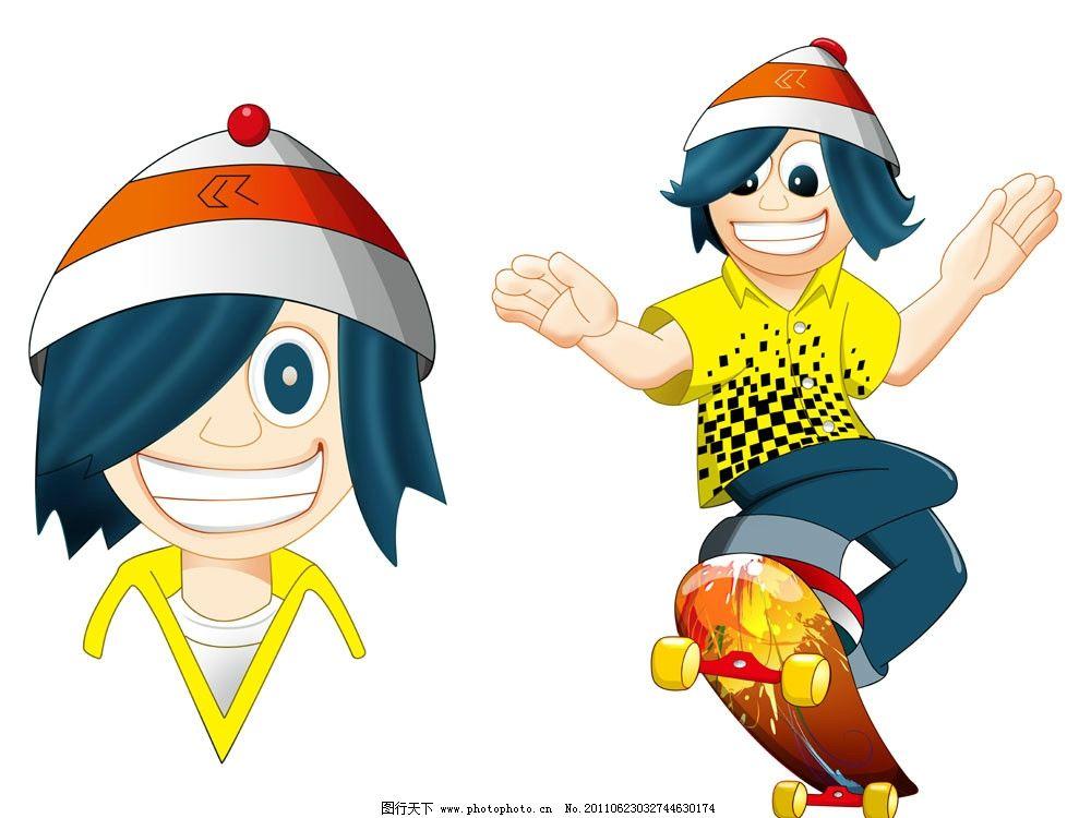 卡通人物 卡通 卡通人 滑板 帽子 时尚 人物 psd分层素材 源文件 300