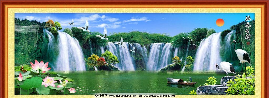 巨幅风景 江山如画 风景如画 船家 飞鹤 飞鸟 双鹤 荷花 荷塘 流水