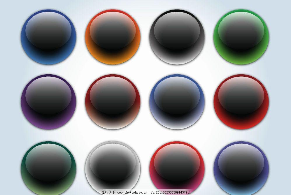 时尚水晶玻璃球矢量图片