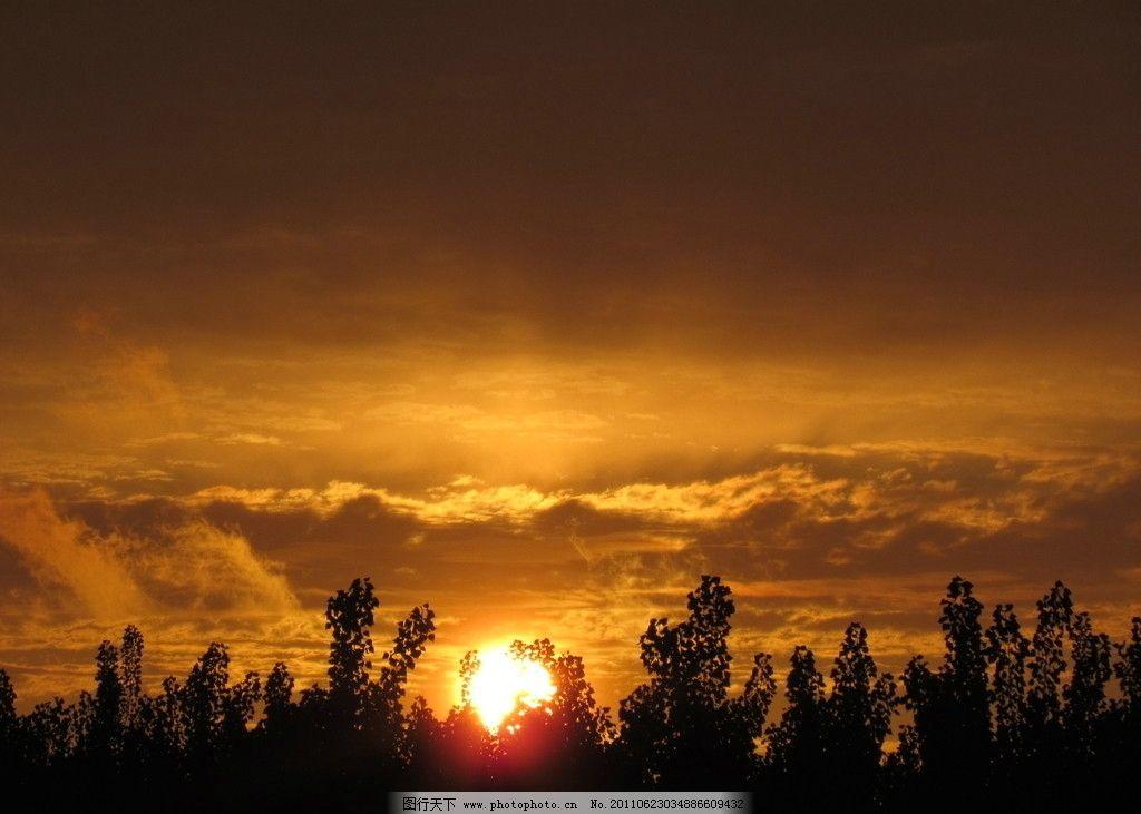 火烧云 太阳 夕阳 云海 阳光 落日 云彩 霞光 云 自然风景 自然景观