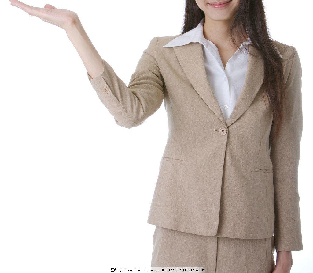职场人物 商界人物 成功人士 职场 商业人物 商界精英 职业人物 白领图片