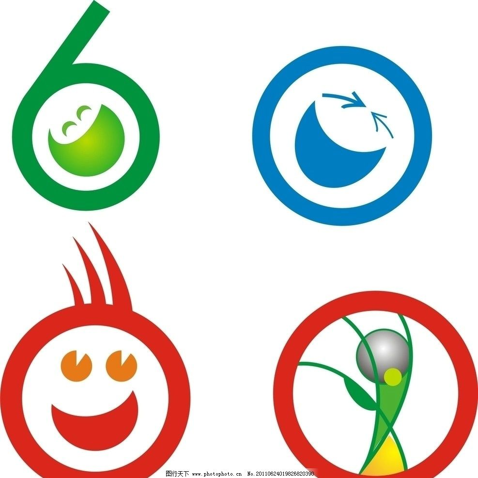 德国世界杯标志 可爱笑脸 图案 公共标识标志 标识标志图标 矢量 cdr