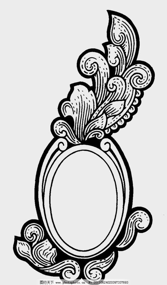 古代纹样 欧式 复古 花边花纹 底纹边框 设计 72dpi jpg