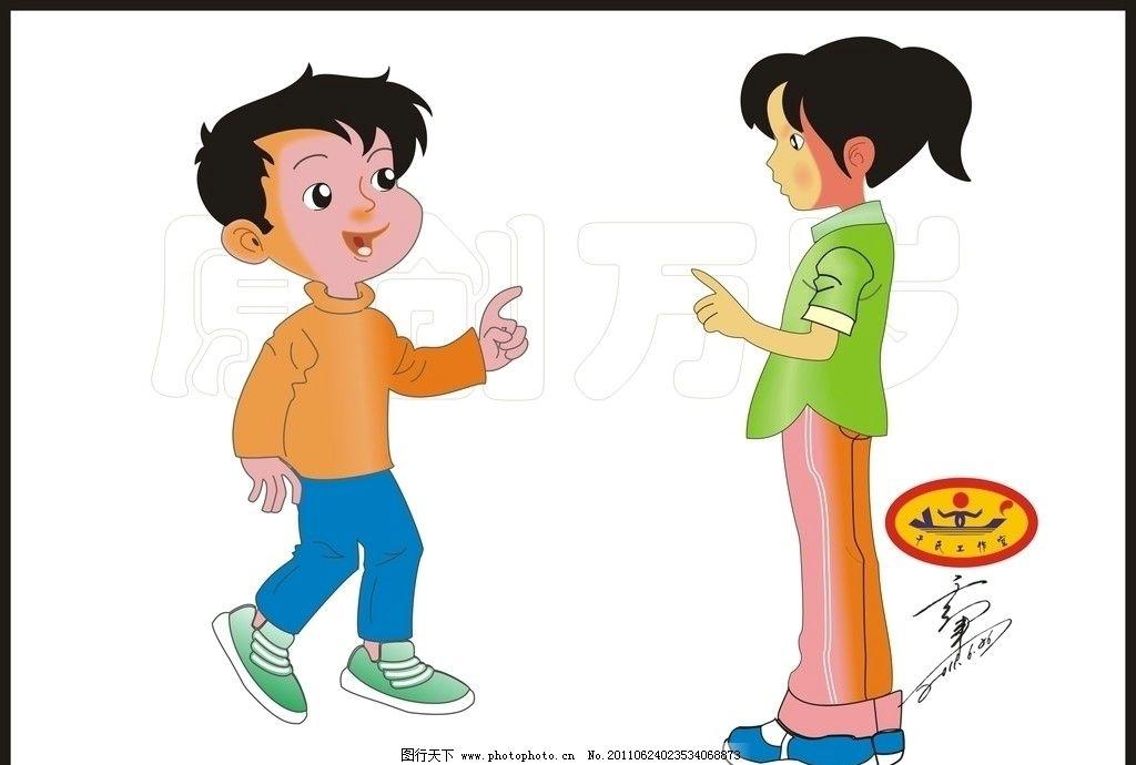 活泼 可爱 小孩子 矢量人物 幼儿 儿童幼儿 矢量 cdr 背景 素材 台历