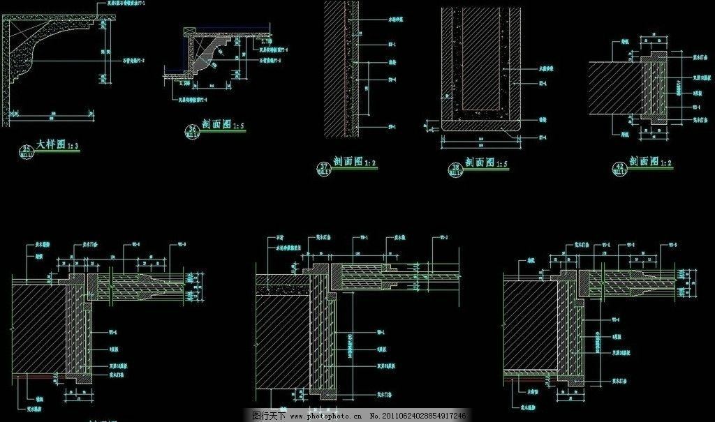 白金五星级酒店套房剖面图 图纸 平面图 装修 装饰 施工图 室内设计