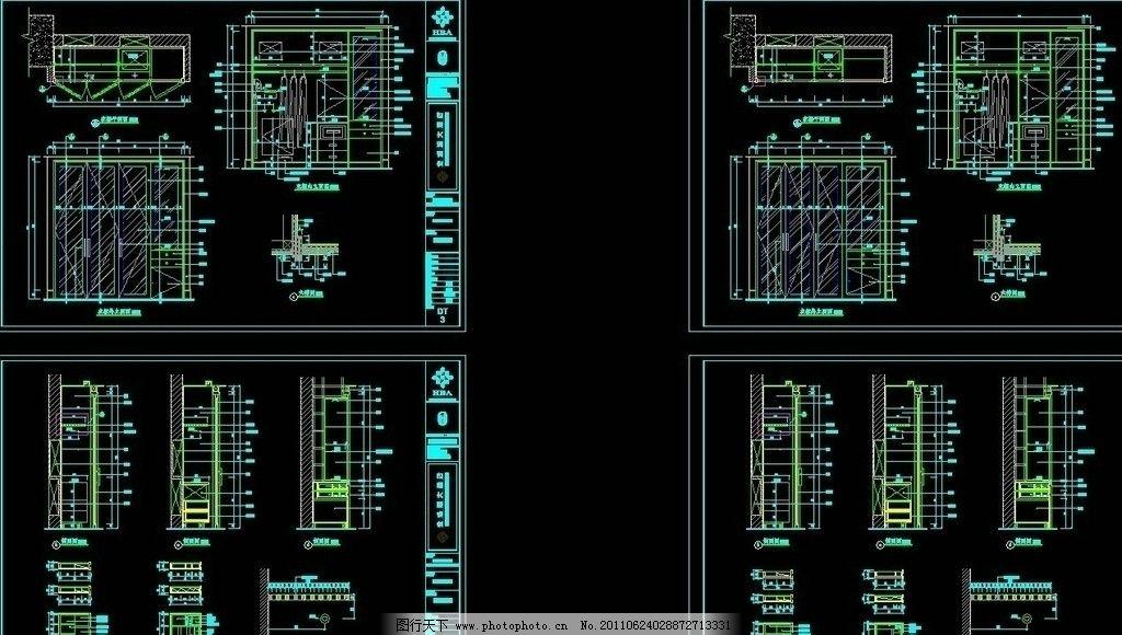 总统套房 五星级 白金五星级酒店套房全套cad施工图 施工图纸 cad设计