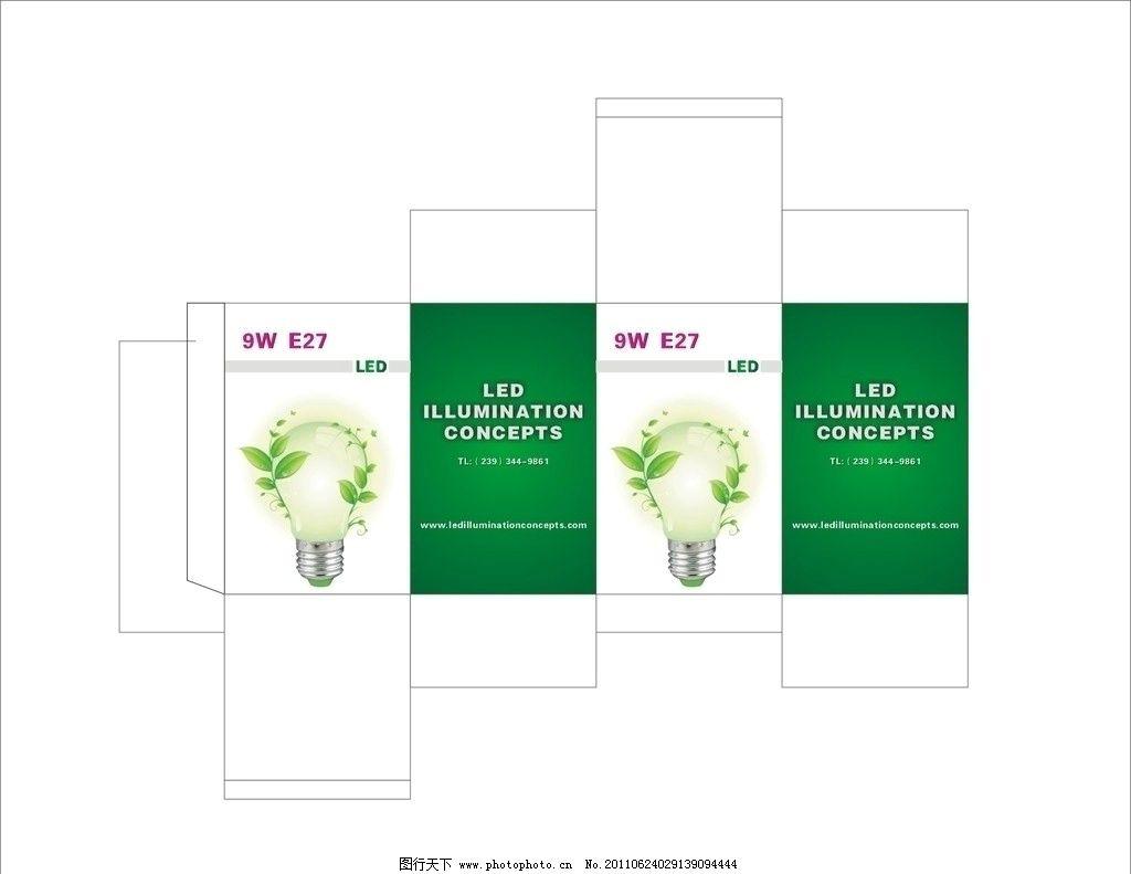 led灯包装盒 树叶 外发光 包装设计 广告设计 矢量