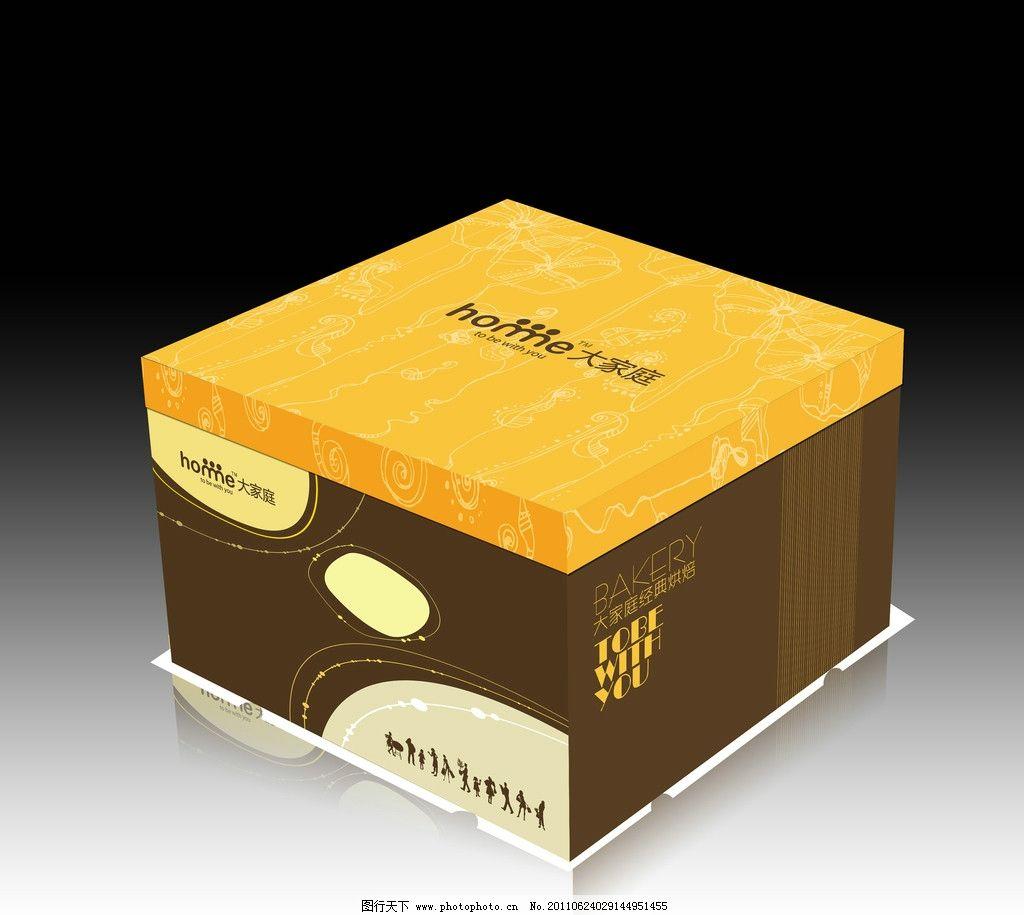 蛋糕盒设计 桔黄色 生日 蛋糕 盒子 花纹 欧式 包装设计 广告设计
