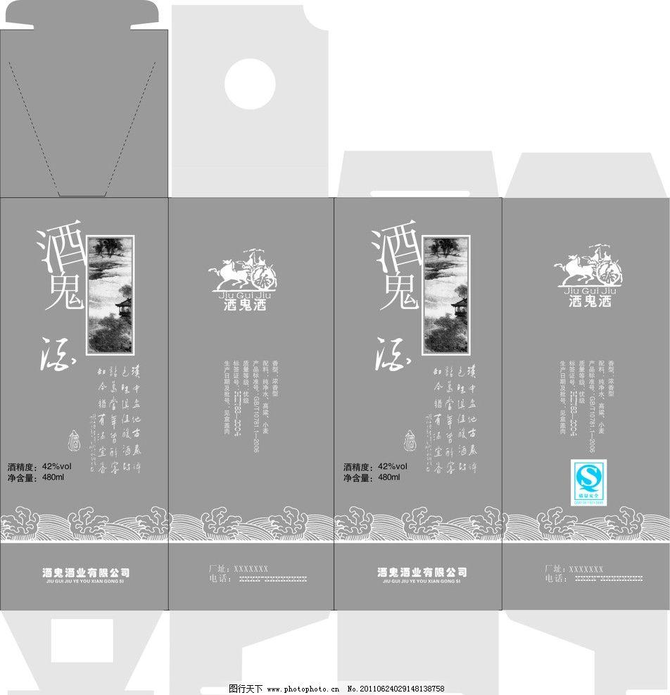 包装 包装设计 设计 952_987图片