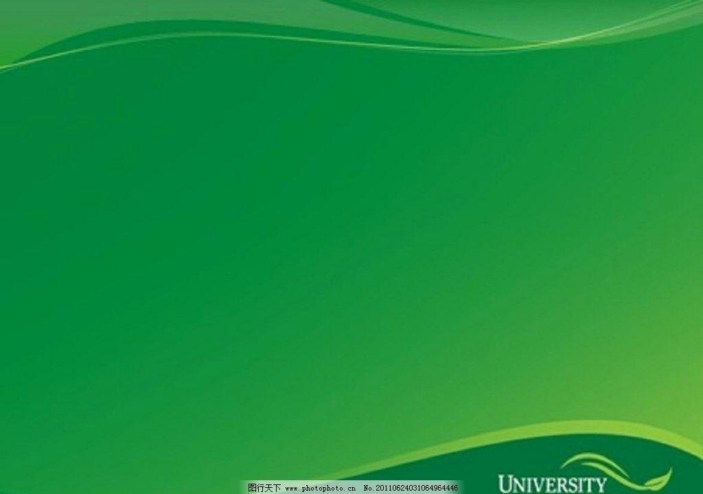 ppt绿色创新流畅背景模板图片