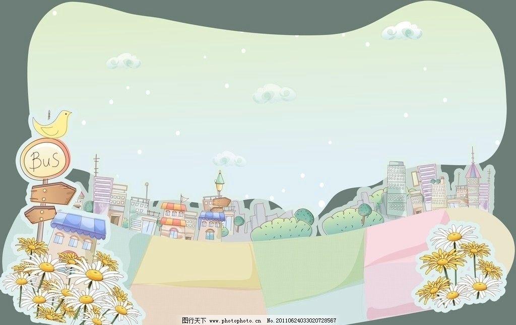 韩国插画卡通背景板图片