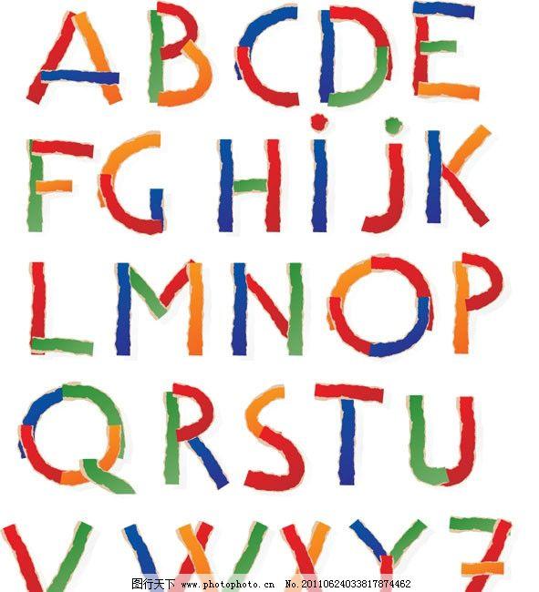 撕纸英文字母 撕纸 英文 字母 数字 符号 形状 质感 26个字母 矢量
