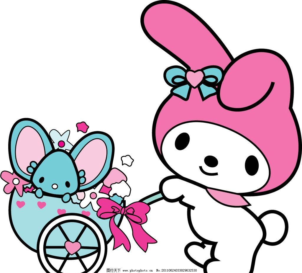 情侣兔子一左一右