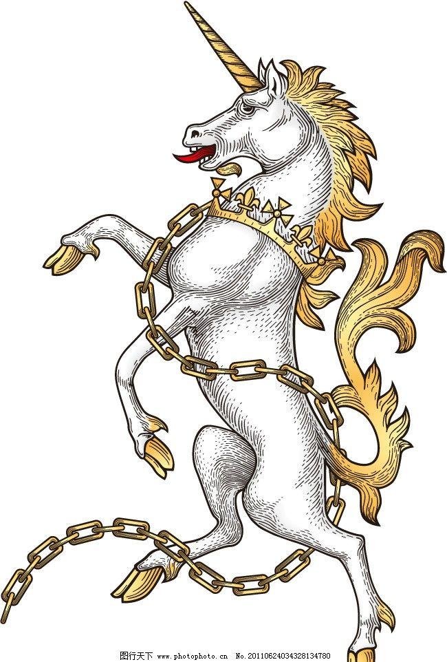 手绘古代独角白马怪物纹章图片