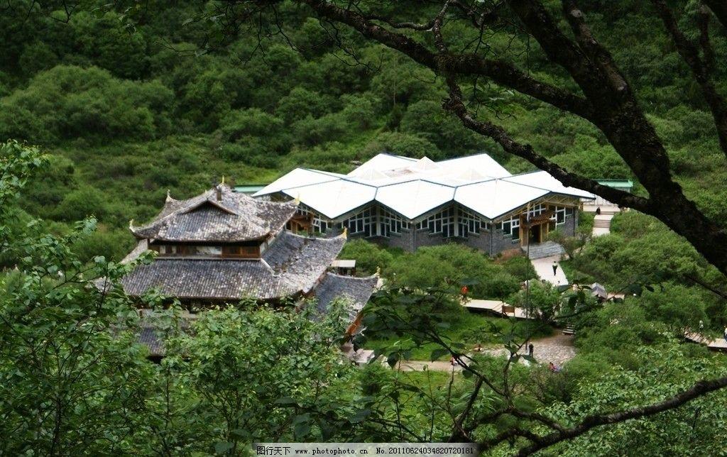 自然风景 峨眉山风景 民居 房子 亭子 小树 绿山 树林 摄影
