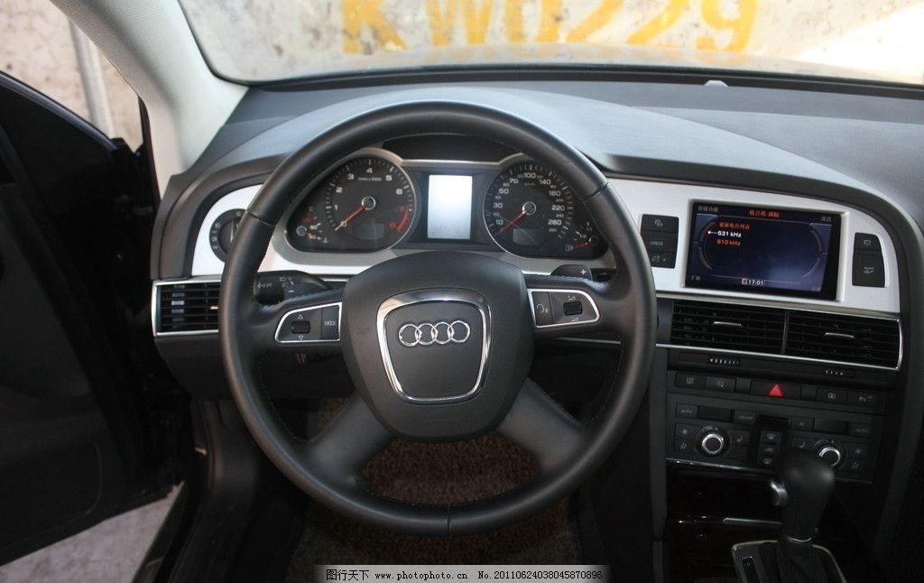 车类素材 方向盘 奥迪标志 奥迪车 车马表 车类产品 生活素材 生活