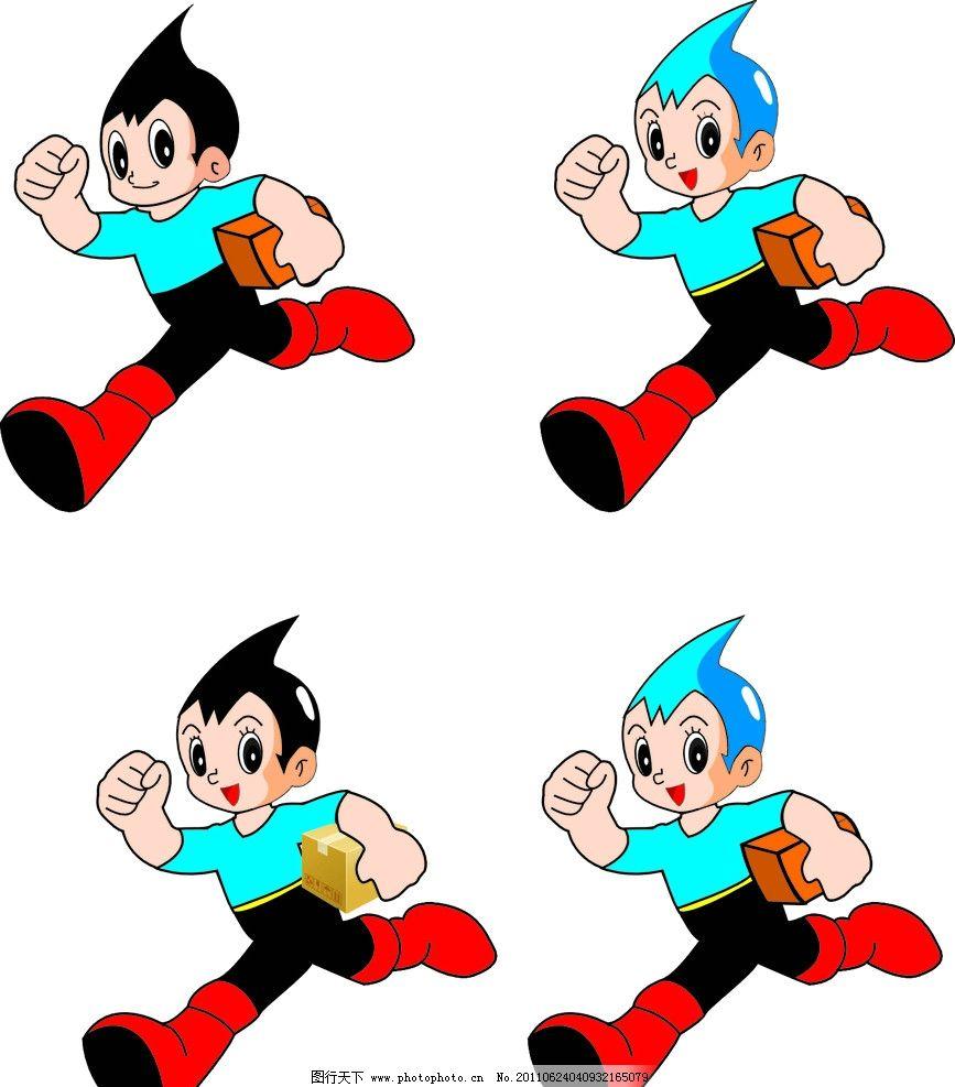 卡通人物 阿童木 快递员 矢量图 儿童幼儿 矢量人物 矢量 cdr