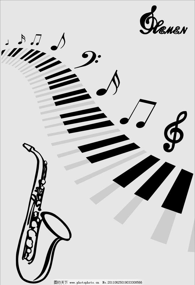 乐谱 英谱 音乐 舞蹈音乐
