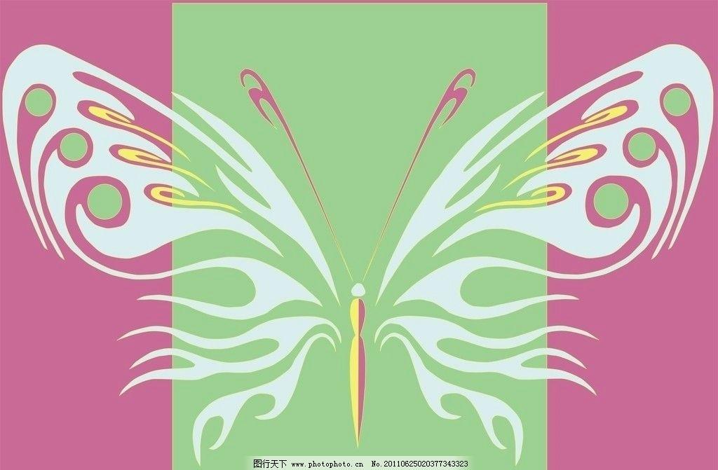 蝴蝶 单独纹样图片