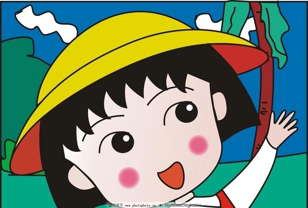 卡通小丸子 卡通人物 卡通人像 卡通 小丸子 卡通图片 儿童幼儿 矢量