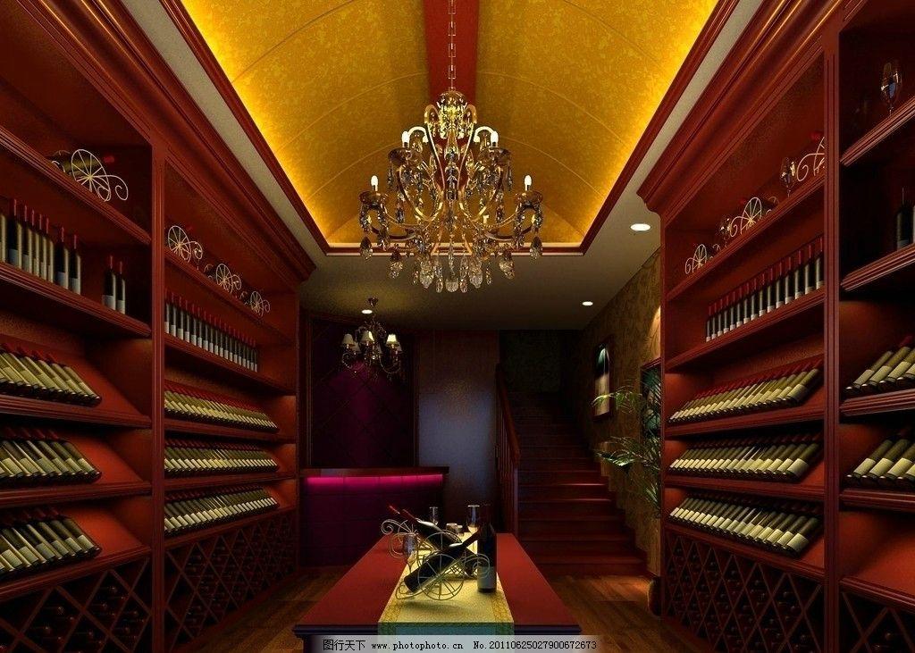 室内效果图 藏酒间 酒柜 红酒 酒架 吊顶 吊灯 柜台 楼梯 木地板 室内