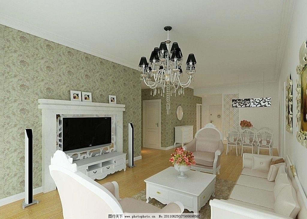 室内效果图 简约      电视背景墙 欧式沙发 餐桌 吊灯 室内设计 环境