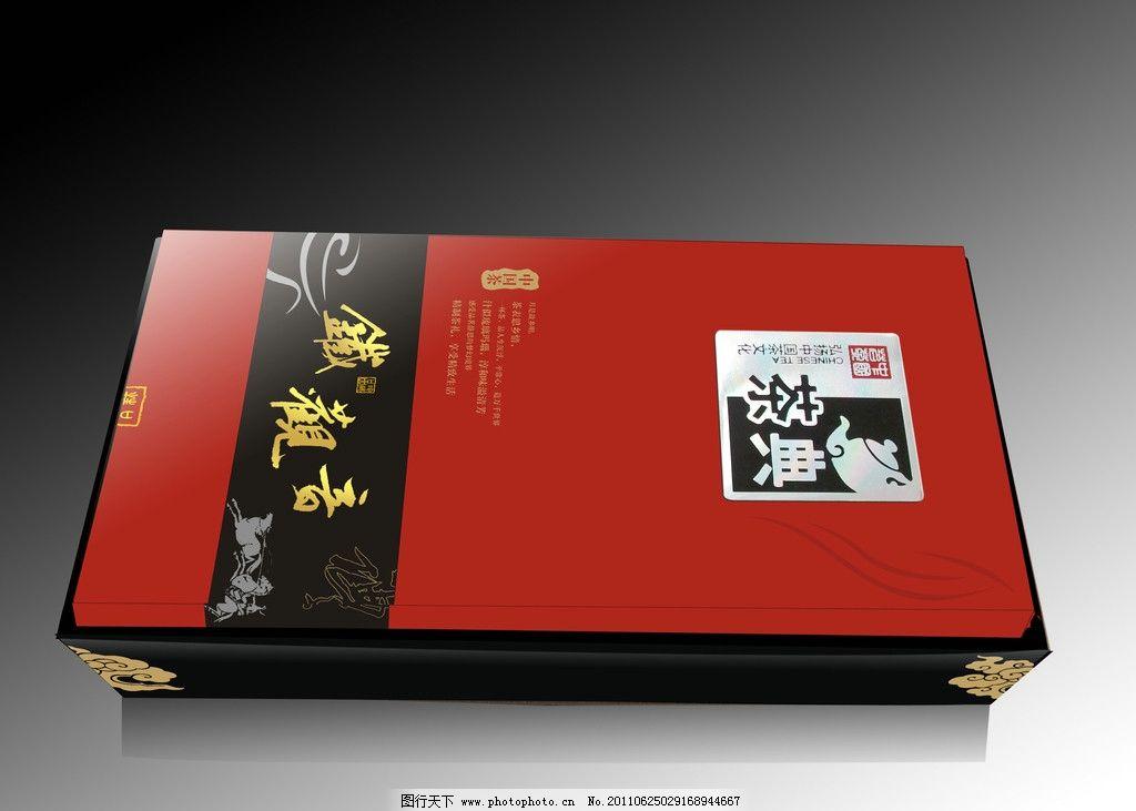 茶葉 茶葉包裝 包裝設計 包裝 設計 鐵觀音 鐵觀音茶葉包裝 祥云 茶葉