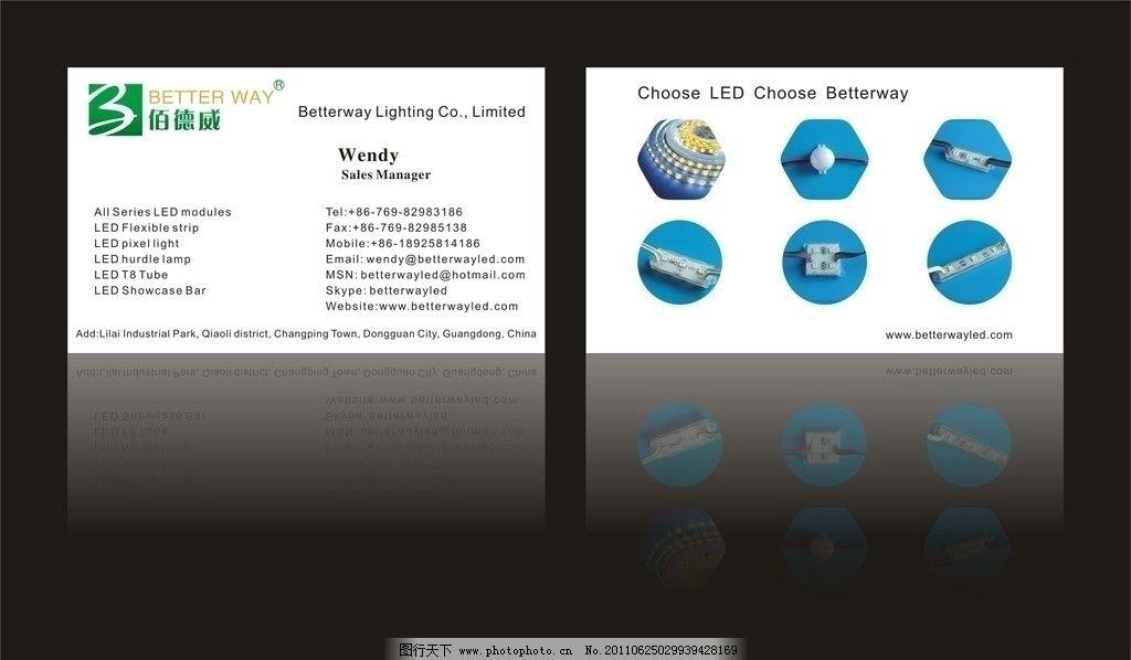 名片 名片模板 英文名片模板 名片卡片 广告设计 矢量 cdr图片