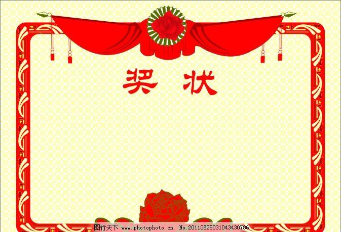 小学生放假v平台平台北京小学贺卡入学图片