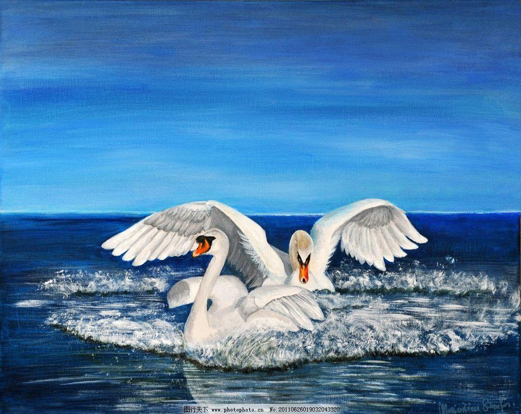 天鹅 大海 水纹 波纹 油画 抽象 装饰画 无框画 动物 倒影 装饰油画