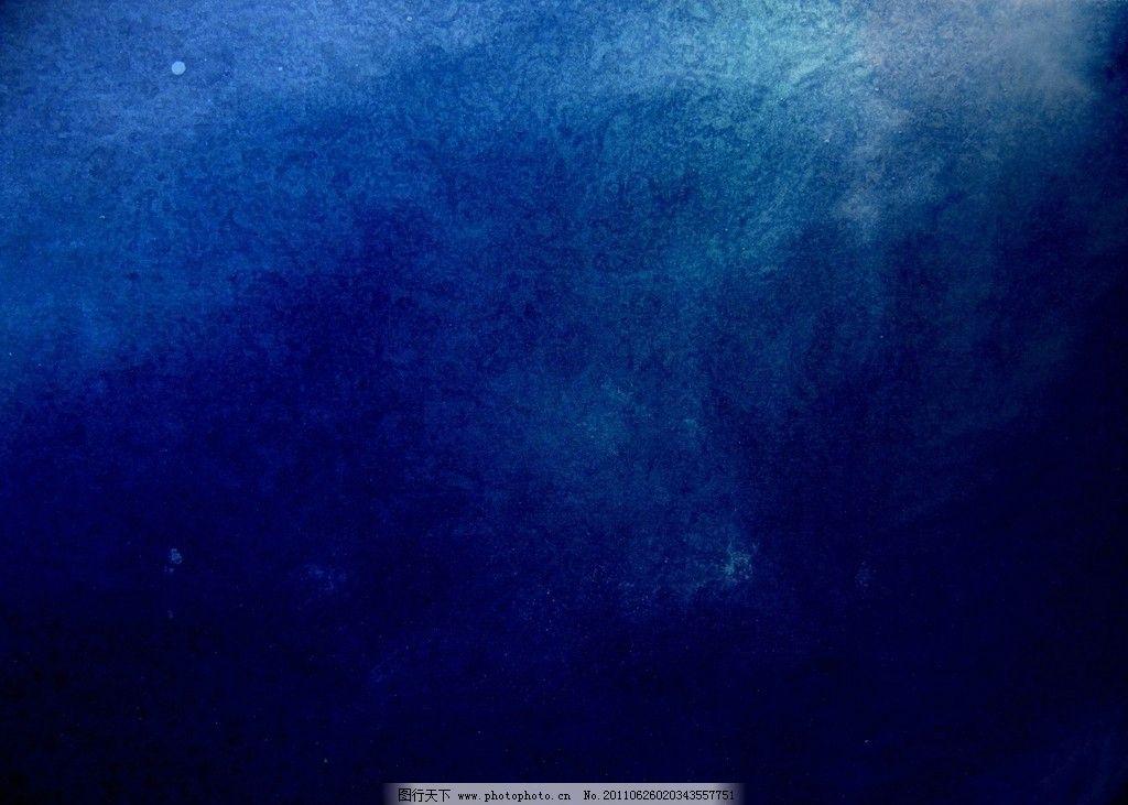 深蓝色石纹 石纹 石板 石头纹理 高清石纹 花边花纹 底纹边框 设计