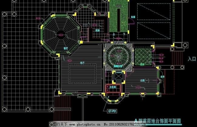 a型首层图片地台平面图饰面_CAD施工图_3D合肥平面设计培训网图片