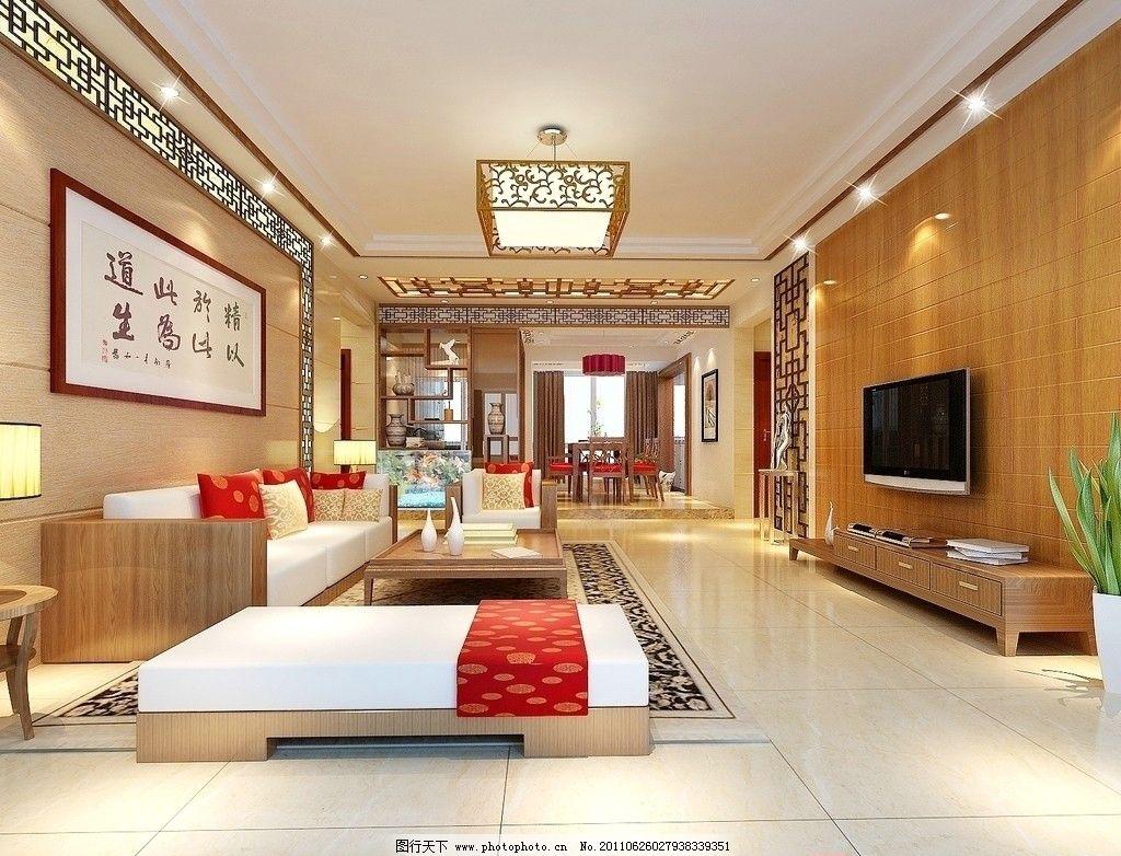 客厅 客厅装饰 电视机 欧式沙发