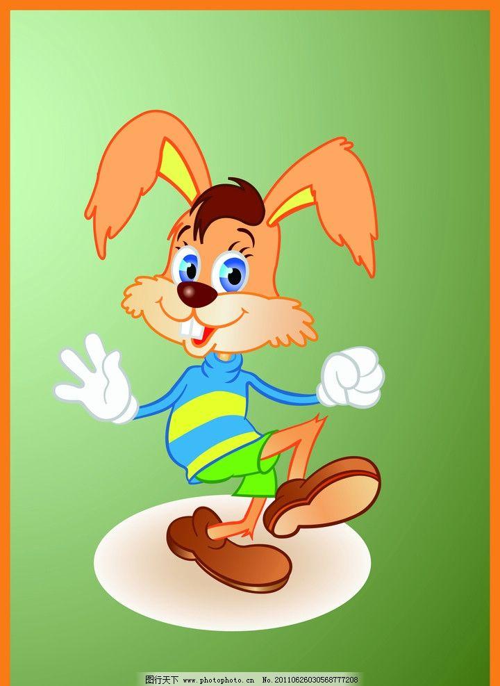 小兔子 矢量 粉边框 绿背景