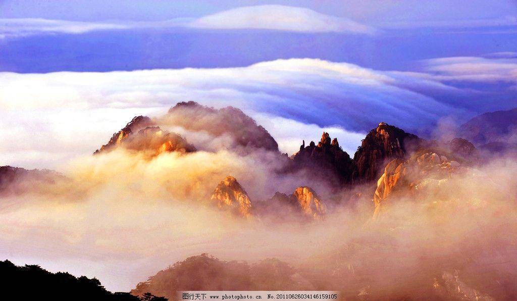 黄山云海图片_自然风景_旅游摄影_图行天下图库